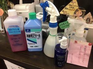 あんく 消毒 http://www.ankh-jp.com