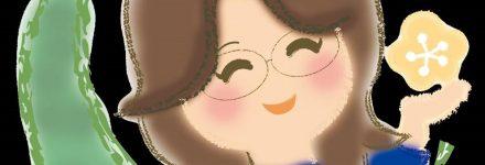 星と時の水先案内人majorhea http://ameblo.jp/chupu-majorana