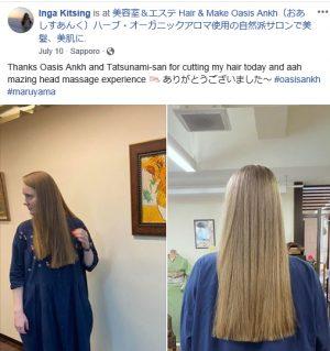 On Facebook  http://www.ankh-jp.com