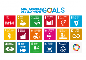Sustainable Development Goals http://www.ankh-jp.com/english/