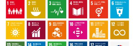 SDGs あんく http://www.ankh-jp.com/owner/