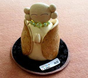 Beautiful handicraft pottery piece by Yukiko Itagaki     https://www.ankh-jp.com/english/