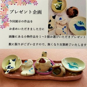 Gifts for buyers   http://www.ankh-jp.com/english/