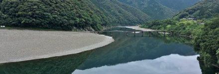 雄大で穏やかな川の夢 http://www.ankh-jp.com/owner/
