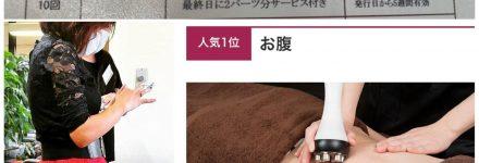 ハイパーナイフ http://www.ankh-jp.com/hyperknife/