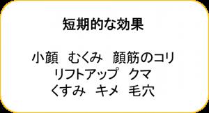効果 https://www.ankh-jp.com/